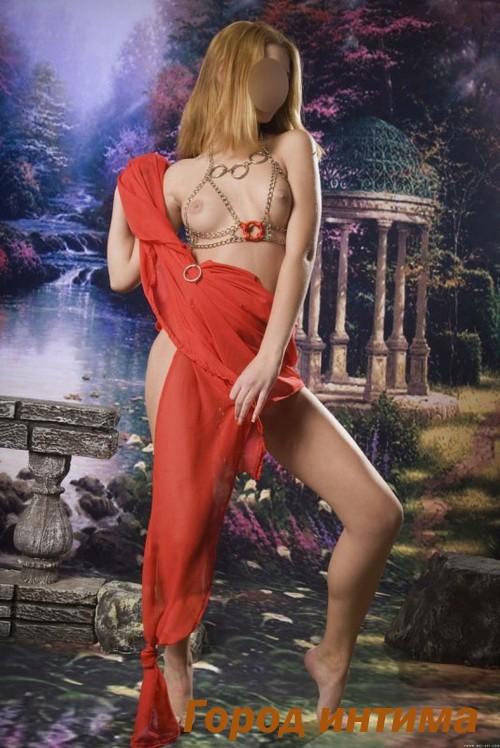 Проститутки киев дешовки фото 398-955
